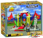 Cobi 23162 Throne