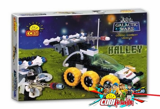 Cobi 1230 Cosmic Combat Vehicle
